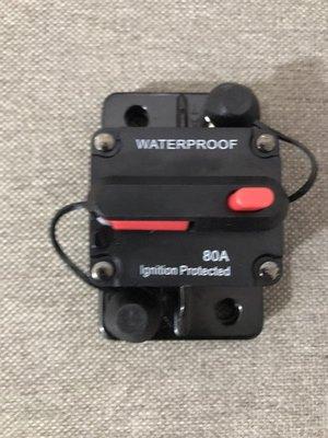 歸位保險絲 電路斷電器 改裝 汽車 音響 正電 手動 自動 80A 保險絲盒 保險絲座 保險絲開關 無熔絲開關