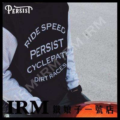 【鐵娘子一號店】台灣 Persist 復古車衣 Persist Racer Jersey 老式賽車服 透氣網布