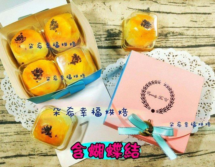 50G 4粒 獨家設計~蒂芬妮風 花環撞色 月餅盒 糖果盒 蛋糕盒 包裝盒 麵包盒 西點盒 紙盒 鳳梨酥盒 朵希幸福烘焙