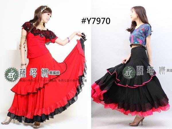 *~薩瓦拉 : 多色_Y7970_接色雪紡滾邊佛朗明哥/西班牙舞大圓裙