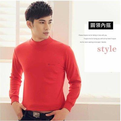 【大盤大】(N1-628) 鮮紅 男女 立領 內搭 套頭 棉衫 輕刷毛 發熱衣 圓領百搭 旅行 實穿 溫差大 出國 保暖