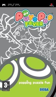 全新未拆 PSP 魔法氣泡:狂熱版 Puyo Puyo Pop Fever -英文版-