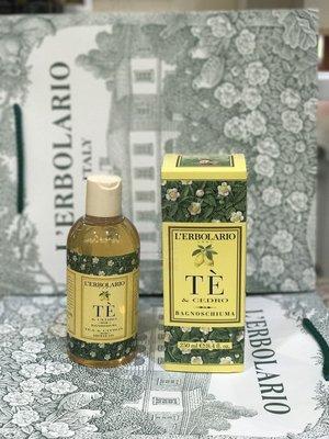 『 蕾莉歐 』全新 茶樹沐浴乳 250ml 最低價 附提袋