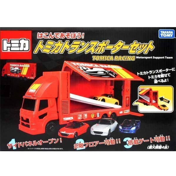 【小不點】TAKARA TOMY TOMICA小汽車組 賽車運輸車 TM88347 內含一台運輸車及四台小車