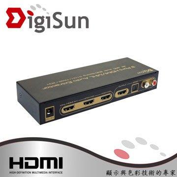 喬格電腦  DigiSun AH231R 4K HDMI/MHL 三入一出切換器+音訊擷取器(SPDIF+R/L