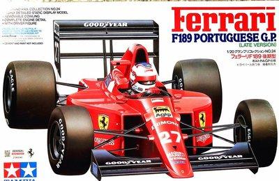 創億RC   TAMIYA 田宮20024 1/20 法拉利 Ferrari F189 Later Version
