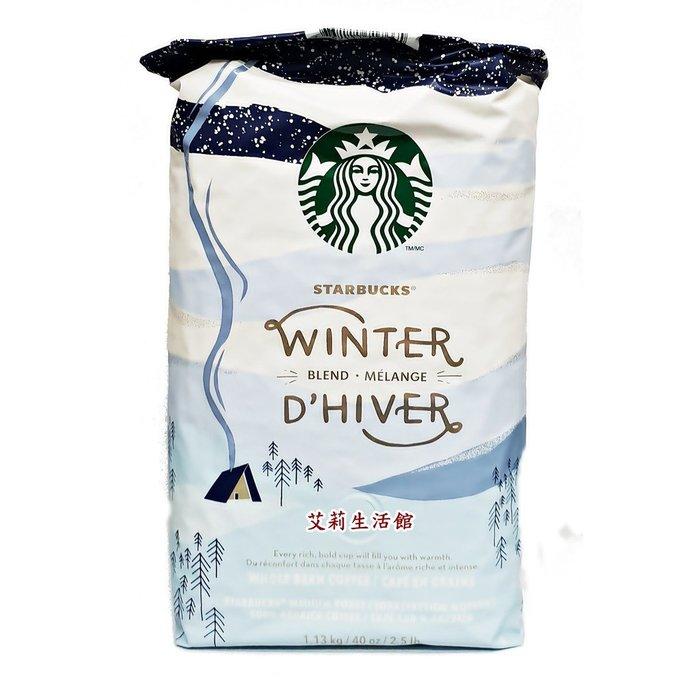 【艾莉生活館】COSTCO STARBUCKS星巴克 冬季限定咖啡豆(每包1130g)《㊣附發票》