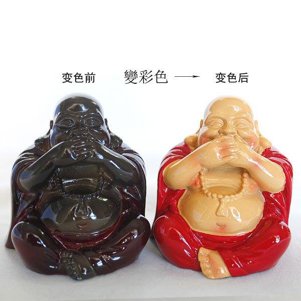 5Cgo【茗道】含稅會員有優惠 521369512411 不說小坐佛茶寵新款變色茶寵茶壺茶海茶盤茶具精品擺件樹脂變色茶寵