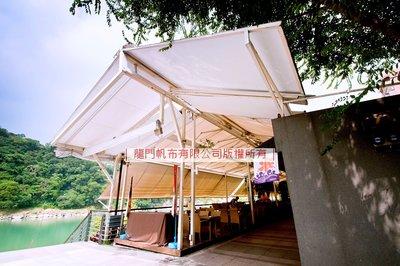 《 龍門帆布 》鋁架帆布、伸縮帆布、遮雨棚、升降帆布、造型帆布、鐵架帆布、百摺天棚、活動帳棚、活動車庫、PE塑膠帆布