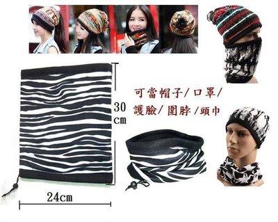 ☆魔術頭巾專賣店☆H021仿羊絨雙層保...