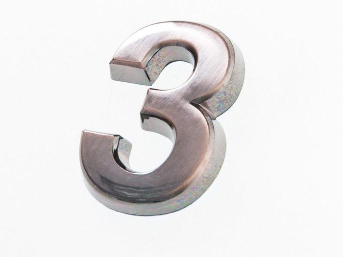 【幸福2次方】3D立體電鍍數字貼 - 古銅7cm - 0~9可選