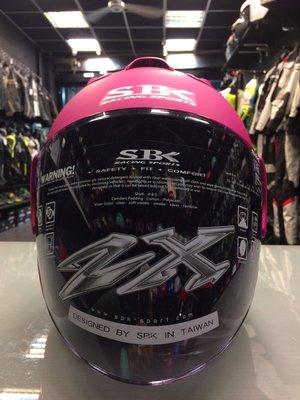 《STARTER 史坦特騎士部品》SBK ZX 四分之三 3/4 安全帽 桃紅