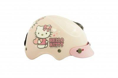 超商免運 台灣製造 卡通安全帽愛心Kitty 不含鏡片 幼兒/兒童1/2安全帽半罩 正版授權 檢驗合格 CA-116