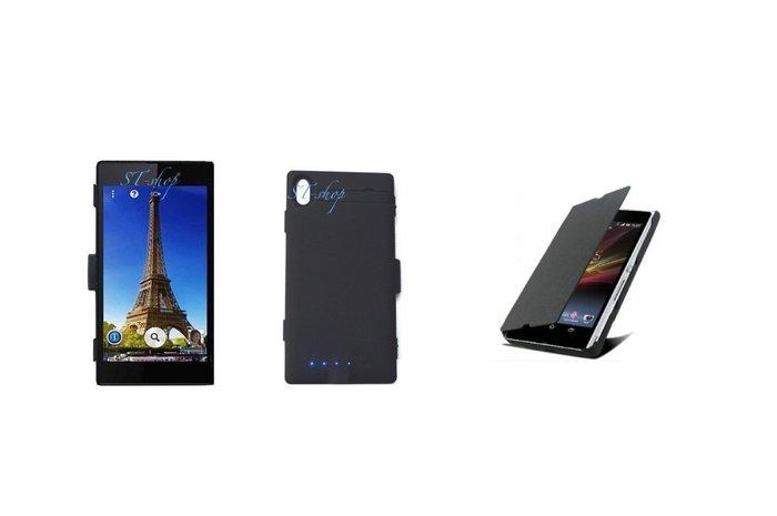 ☆ 福利品 ☆SONY Xperia Z1 Compact 背蓋/手機殻/背夾/保護殼/皮套 3合1/4合1功能