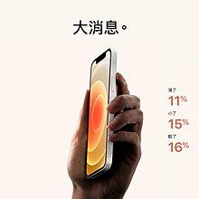 【台中手機館】IPHONE i12 Mini【64G】5.4吋 蘋果 APPLE I12空機價 另有128G Pro