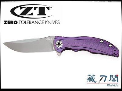 《藏刀閣》ZERO TOLERANCE-(0609PUR)緊湊版紫鈦柄限量折刀