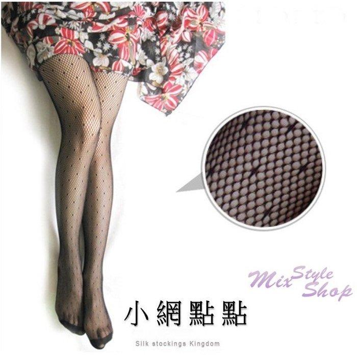 MIX style SHOP【S-408】Miss Red❤黑色小網點點防勾絲高彈性網襪