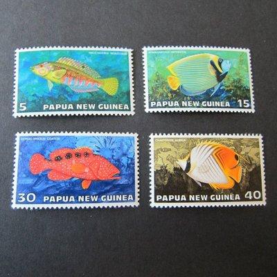 【雲品】巴布亞新幾內亞Papua New Guinea Sc 442-445 fish set MH (pencil Sc# Back)