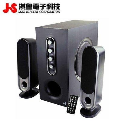 【名展影音/台北館】JS淇譽電子 JY3072 2.1藍牙無線喇叭