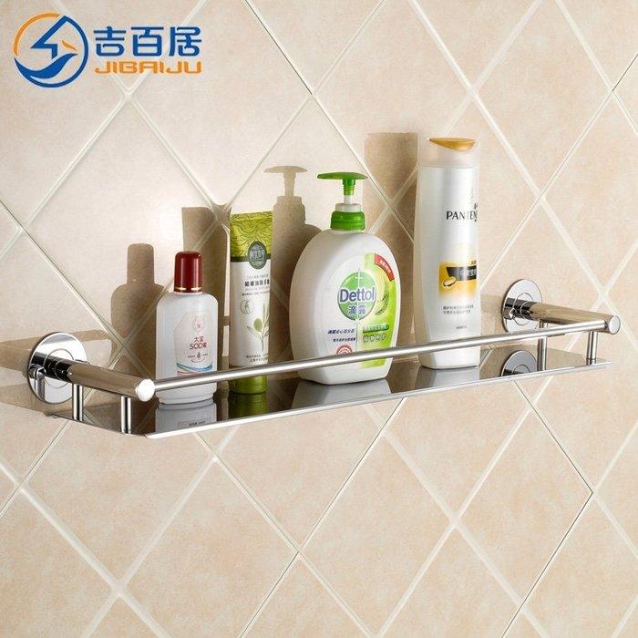 小熊居家衛浴置物架 衛生間洗手間廁所置物架壁掛 浴室置物架
