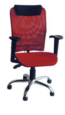 【南洋風休閒傢俱】辦公家具系列-紅色有手辦公椅 辦公書桌椅 (金633-12)