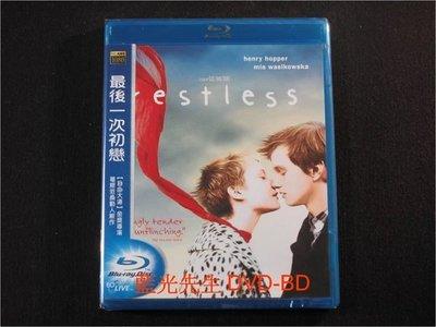 [藍光BD] - 最後一次初戀 Restless ( 得利公司貨 )