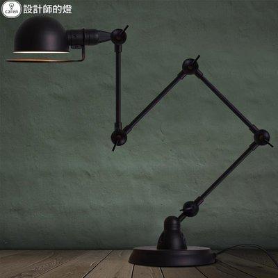 設計師的燈美式鄉村復古書房辦公臥室床頭吧臺長臂金機械手臂臺燈