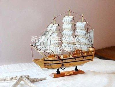 30CM藍白帆船模型擺件實木手工一帆風順擺件裝飾手工打造濃濃地中海風情4868{XSJ304721347}