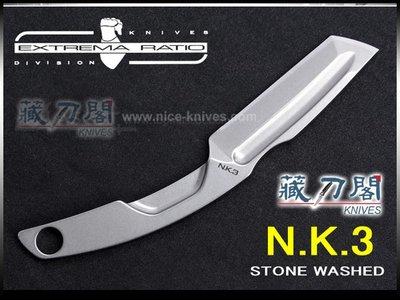 《藏刀閣》EXTREMA RATIO-(N.K.3 STONE WASHED)尼克3號小獵刀(石洗)