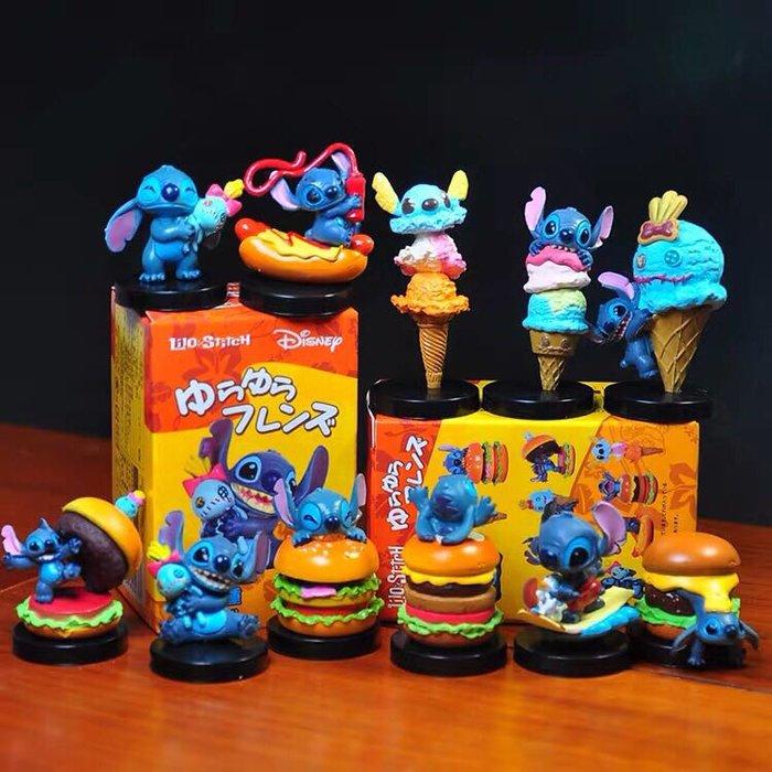 《瘋狂大賣客》迪士尼 Disney 史迪奇 小金 漢堡 冰淇淋 禮物 盲盒 公仔 擺件 擺飾 可愛 療癒 造型 創意 特別 模型 卡通 動漫 食玩 盒玩 蛋糕