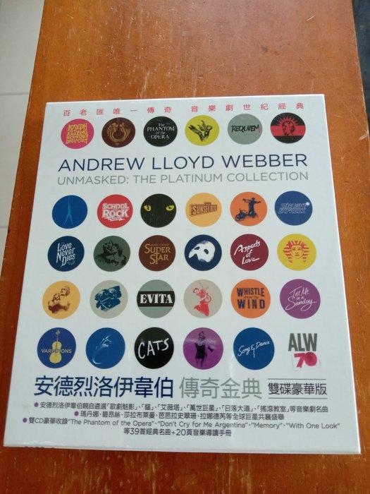 ANDREW LLOYD WEBBER 安德烈洛伊韋伯 -傳奇金典 雙碟豪華版 2CD 全新未拆