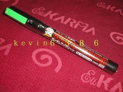 東京都-日本郡氏 GUNZE 鋼彈專用漆筆-GM09麥克筆 綠色 現貨