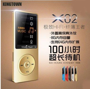 【MP5專家】 IQQ X02 8G 1.8吋 MP4 FM 錄音 AB覆讀 繁體 電子書 TF 100小時續航 喇叭