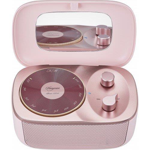 平廣 公司貨保固一年 SANGEAN PANDORA 粉紅色 收音機藍芽喇叭2合1
