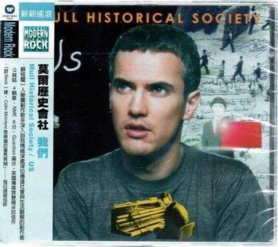 *【絕版品】Mull Historical Society 莫爾歷史會社 // 我們 - 華納唱片、2003年發行