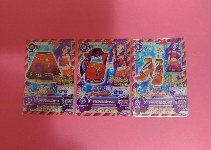 偶像學園 第二季第五彈 神崎美月 炫麗水族館套裝組 14 05CP-07 05-CP08 05-CP09