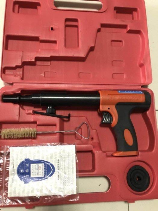 全新 可退殼 威力強大 神槍手307S火藥釘槍 6.0mm彈藥 安全 有趣 刺激 PK 喜得釘