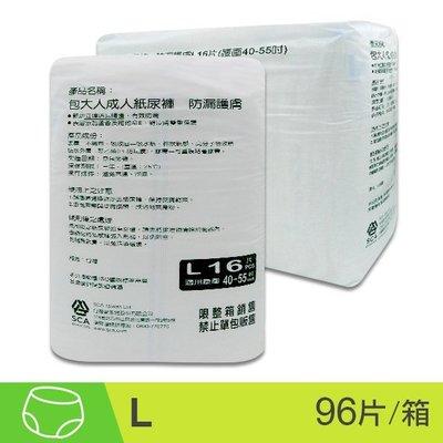 【亮亮生活】ღ 包大人 成人紙尿褲 特級乾爽L 箱購 ღ 16片x6包/箱