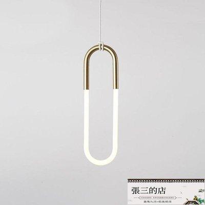 吸頂燈 北歐現代簡約個性創意藝術吊燈工...