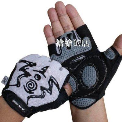 【繪繪】good hand 手套工廠 空軍一號  自行車手套 全方位手套 附收納袋 半指手套