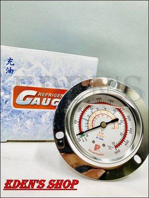 冰水機 埋入式 充油式壓力錶 冷氣專用 高壓 / 低壓 R22- R404-R134