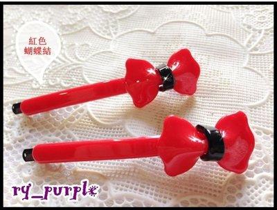 (清貨$6 一個)新款 韓版 大紅 紅色 立體 蝴蝶結 髮夾 頭夾(滿$60包郵)(郵費$5)