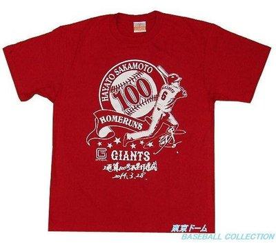 貳拾肆棒球--日本帶回日職棒讀賣巨人坂本勇人一百轟紀念TEE