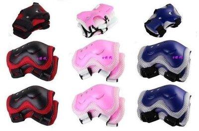 e世代~蝴蝶型護具六件組/運動護具(護膝+護肘+護手套)自行車/直排輪/滑板/腳踏車/溜冰鞋