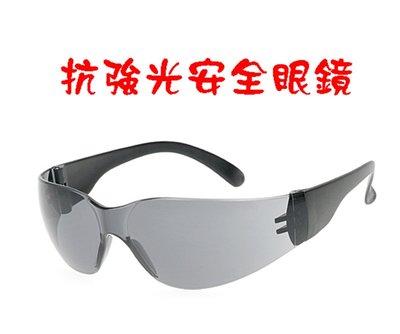 【工業安全網】最暢銷最帥氣的運動/騎車PC材質防風沙防護安全眼鏡 S-68 防強光灰片滿600免運太陽眼鏡護目鏡可參考