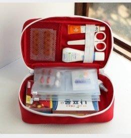 手提醫藥包【現貨】韓版 旅行便攜手提醫藥包 急救包 藥包 雜物整理收納包熱賣N06~猴妹精緻生活