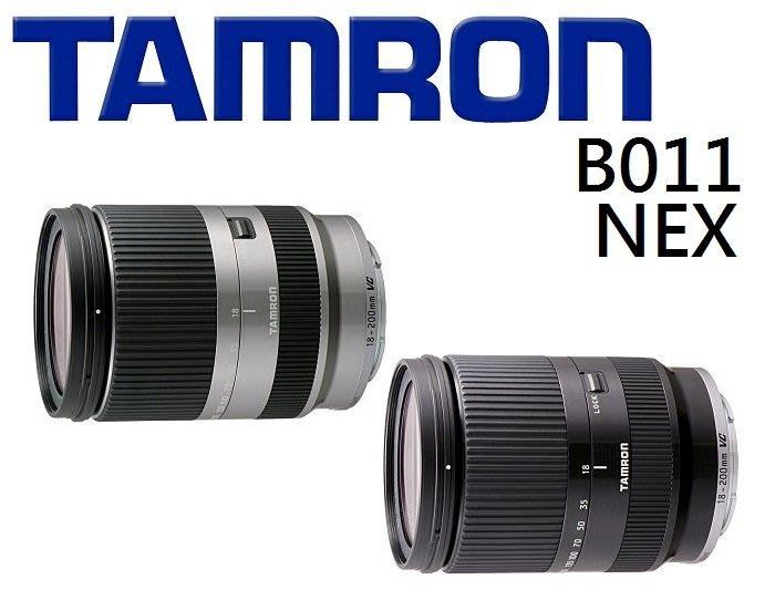 ((名揚數位)) TAMRON AF 18-200mm F3.5-6.3 Di III VC 公司貨 B011 NEX~