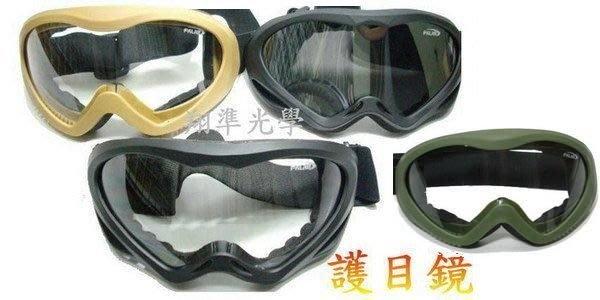 ~翔準~(黑框透明鏡片)-(黑框黑色鏡片)-(沙色框透明鏡片-綠色)-一個賣300元