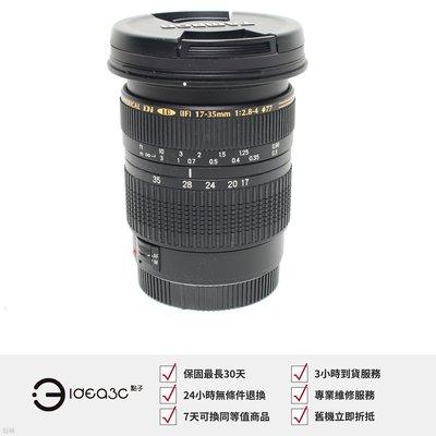 「點子3C」Tamron SP AF 17-35mm F2.8-4 Di LD Aspherical【店保1個月】A05 超廣角變焦 支援CANON BJ045