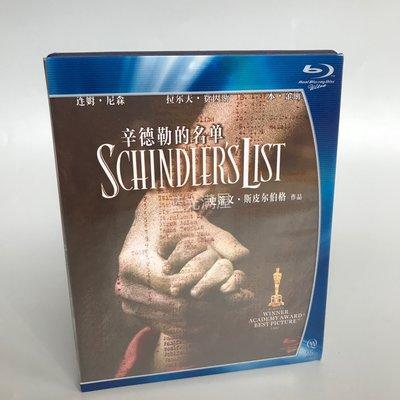 辛德勒的名單 Schindler's List  藍光BD 高清經典收藏版電影碟片